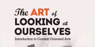 the art of looking at ourselves